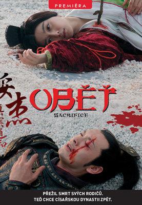 Oběť (DVD)