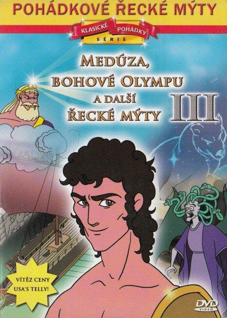 Pohádkové řecké mýty 3. díl (DVD) (papírový obal)