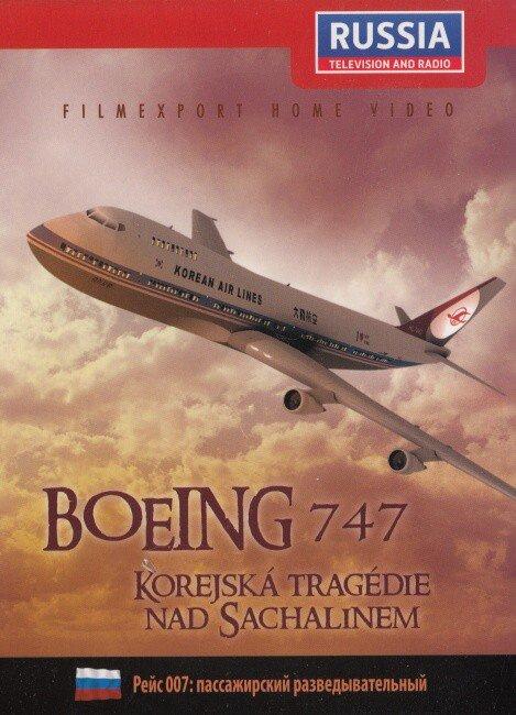 Boeing 747: Korejská tragédie nad Sachalinem (DVD)