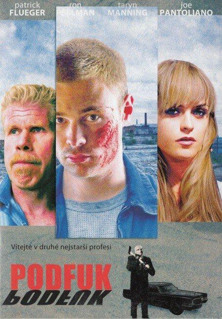 Podfuk (DVD) (papírový obal)