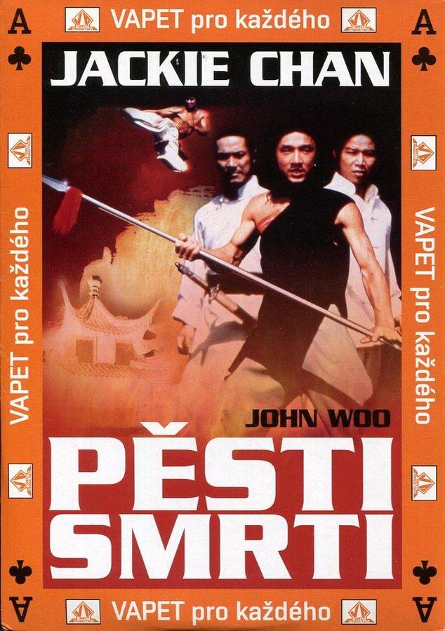 Pěsti smrti (DVD) (papírový obal)