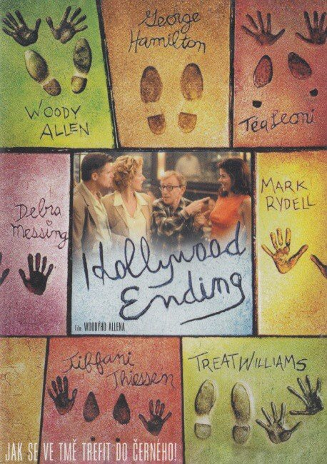 Hollywood Ending (DVD)