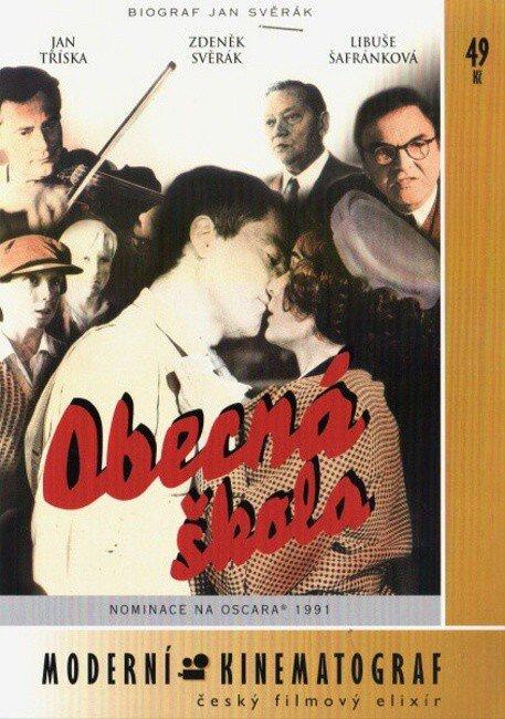 Obecná škola (DVD) (papírový obal)