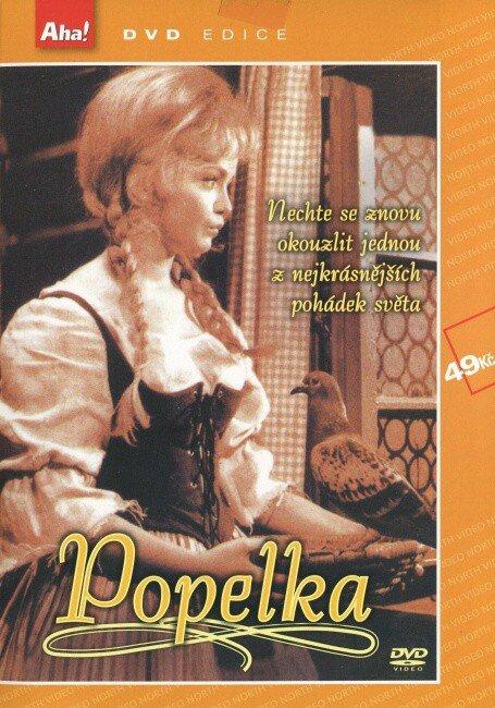 Popelka (DVD) (papírový obal) - česká klasická pohádka