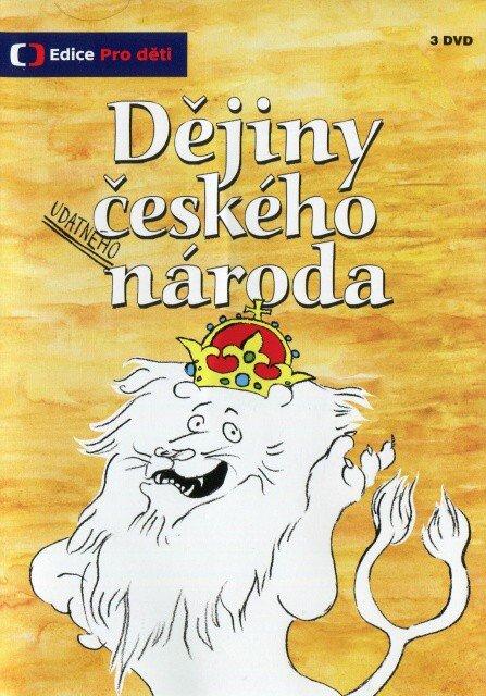 Dějiny českého udatného národa (3 DVD)