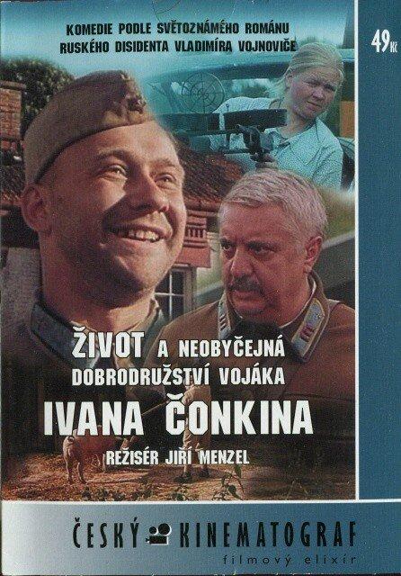Život a neobyčejná dobrodružství vojáka Ivana Čonkina (DVD) (papírový obal)