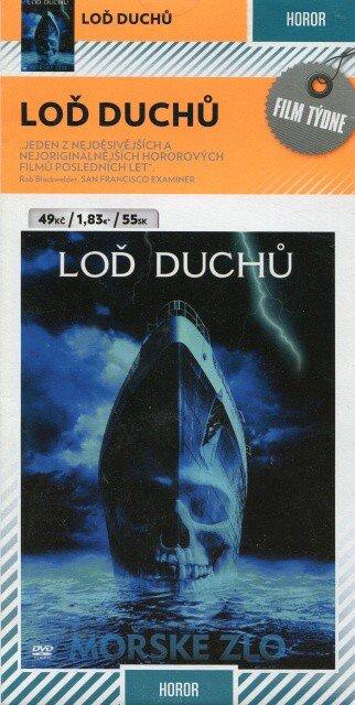 Loď duchů (DVD) (papírový obal)