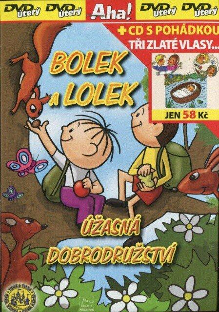 Bolek a Lolek - Úžasná dobrodružství (DVD) (papírový obal)