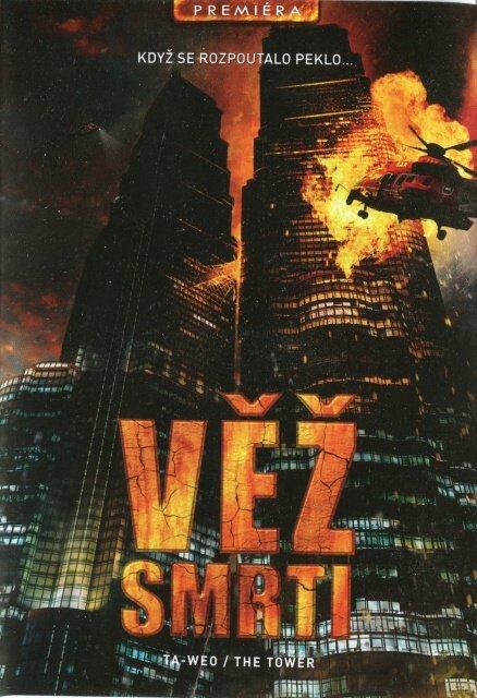 Věž smrti (DVD)
