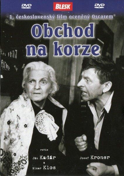 Obchod na korze (DVD) (papírový obal)