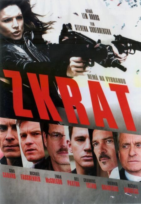 Zkrat (DVD)