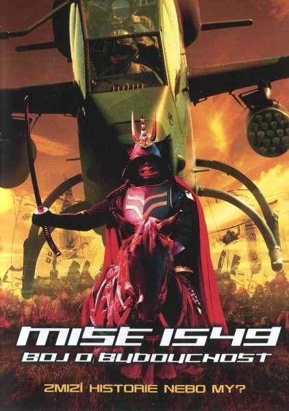 Mise 1549: Boj o budoucnost (DVD)