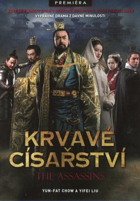 Krvavé císařství (DVD)