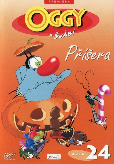 Oggy a švábi - 24 - Příšera (DVD)