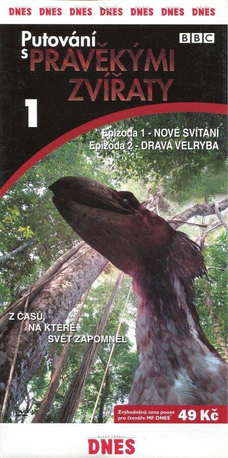 Putování s pravěkými zvířaty 1 (DVD) (papírový obal) - BBC