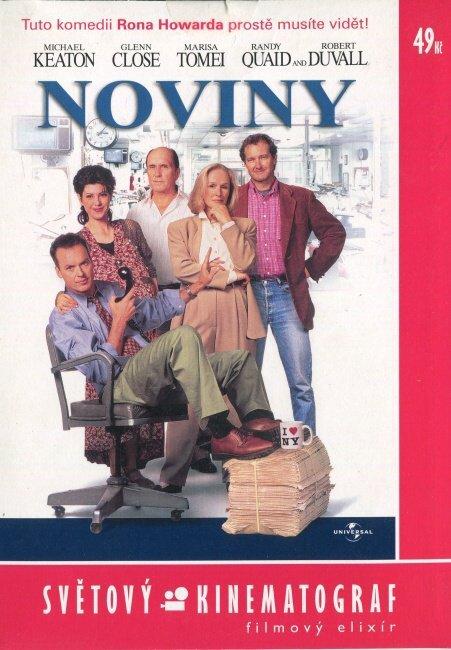 Noviny (DVD) (papírový obal)