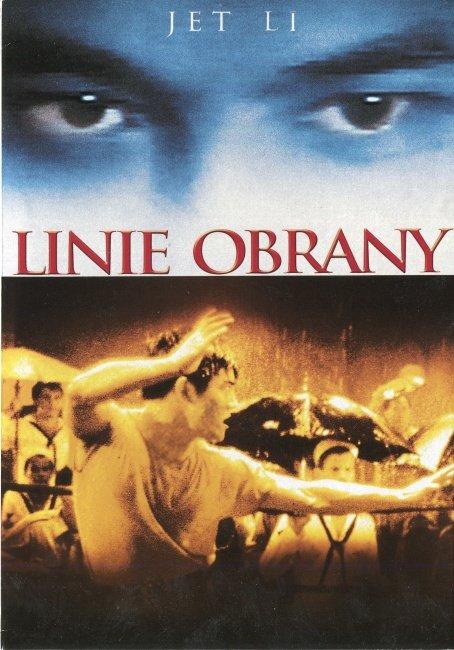 Linie obrany (DVD) (papírový obal)