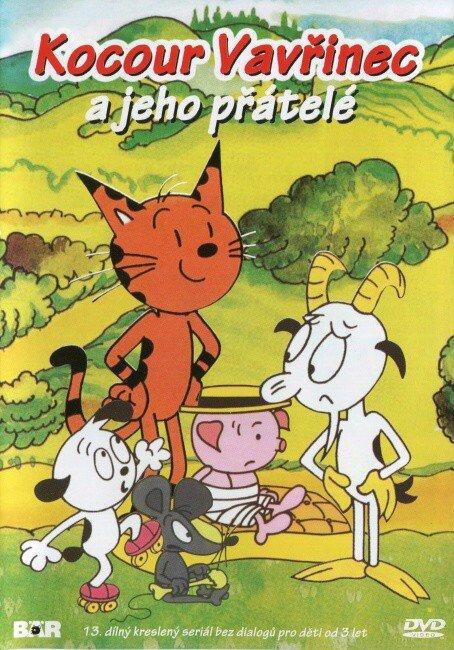 Kocour Vavřinec a jeho přátelé (DVD)