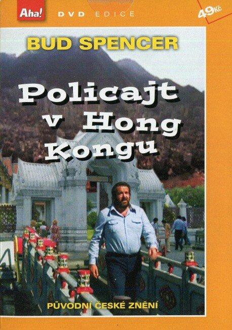 Policajt v Hongkongu (DVD) (papírový obal)
