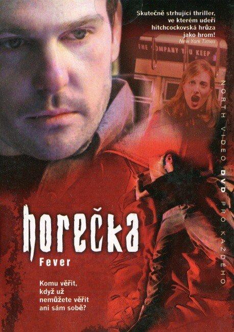 Horečka (DVD) (papírový obal)