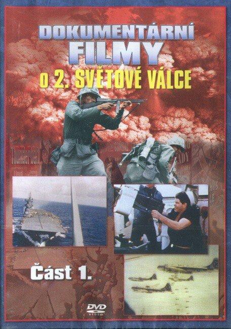 Dokumentární filmy o 2.světové válce - 1. část (DVD)