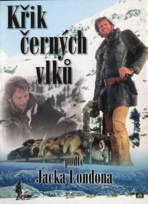 Křik černých vlků (DVD)