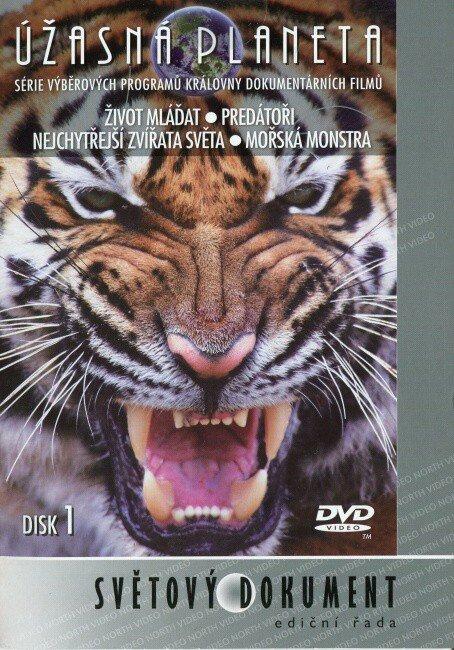 Úžasná planeta 01 (DVD) (papírový obal) - BBC