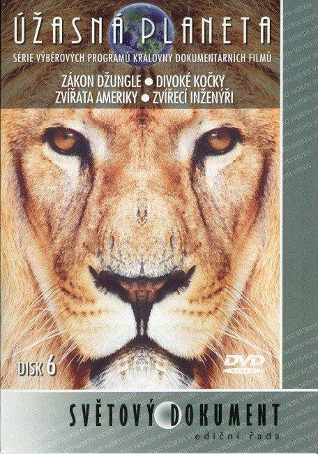 Úžasná planeta 06 (DVD) (papírový obal) - BBC