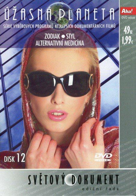 Úžasná planeta 12 (DVD) (papírový obal) - BBC