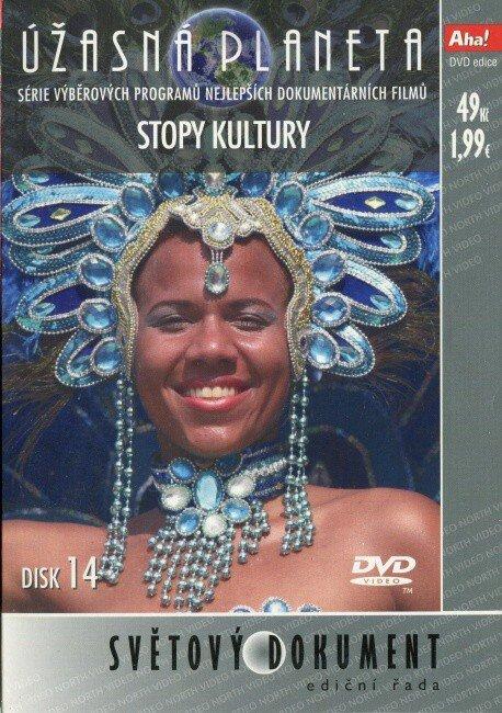 Úžasná planeta 14 (DVD) (papírový obal) - BBC