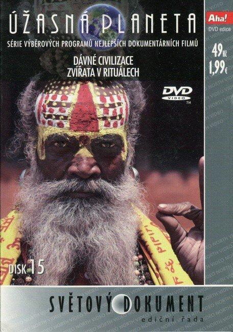Úžasná planeta 15 (DVD) (papírový obal) - BBC