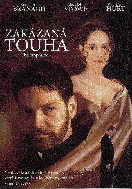 Zakázaná touha (DVD) (papírový obal)