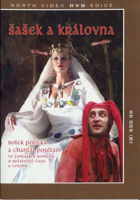 Šašek a královna (DVD) (papírový obal)