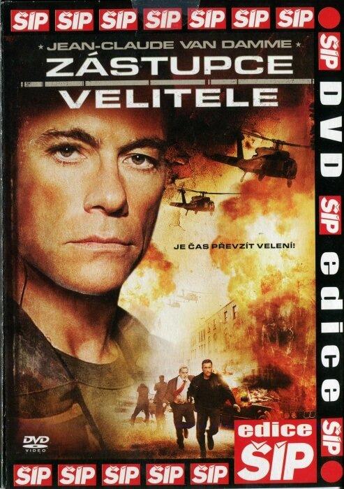 Zástupce velitele (DVD) (papírový obal)