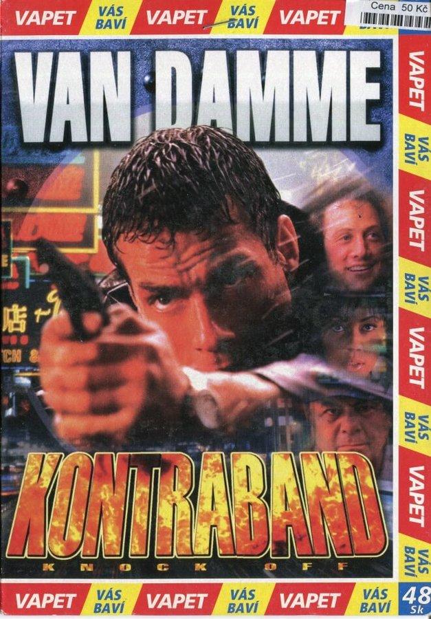 Kontraband (DVD) (papírový obal)