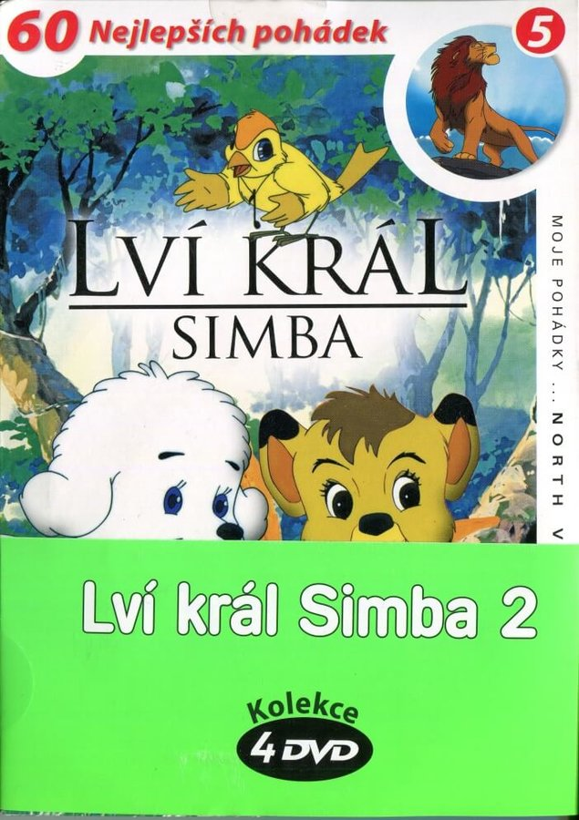 Lví král Simba 2 - kolekce (4xDVD) (papírový obal)