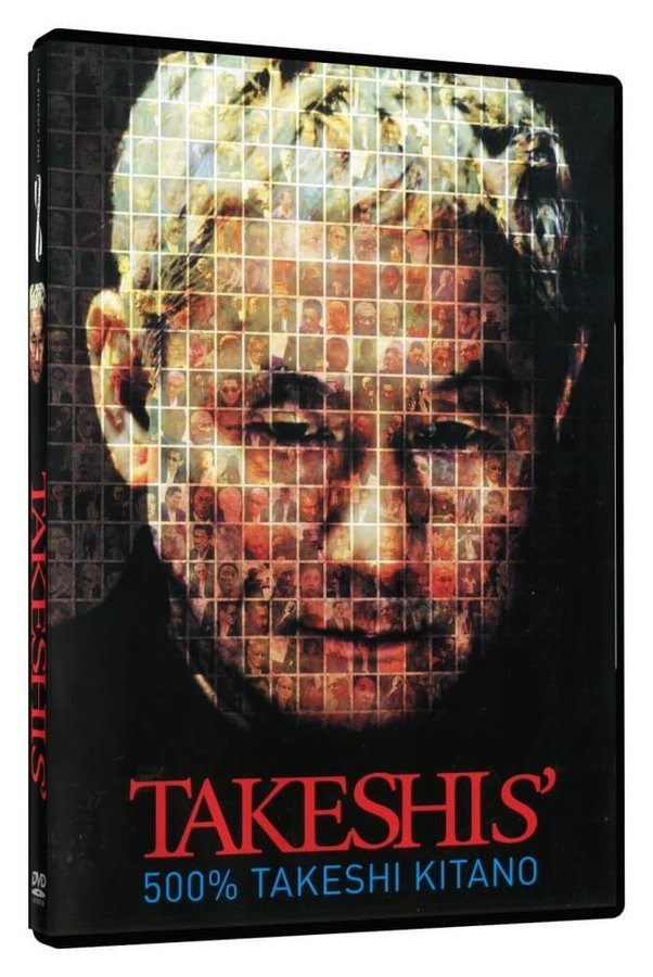 Takeshis' (DVD)