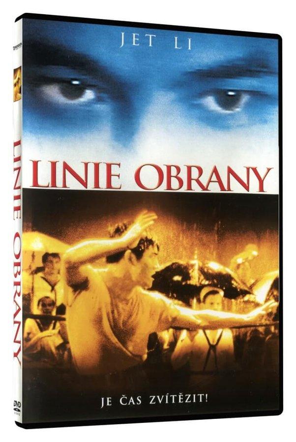 Linie obrany (DVD)