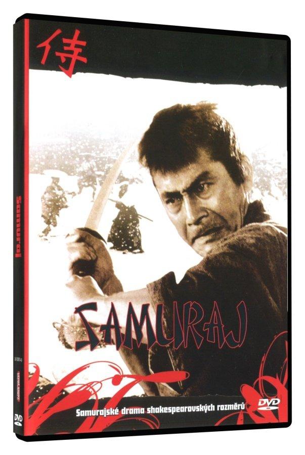 Samuraj (1965) (DVD)