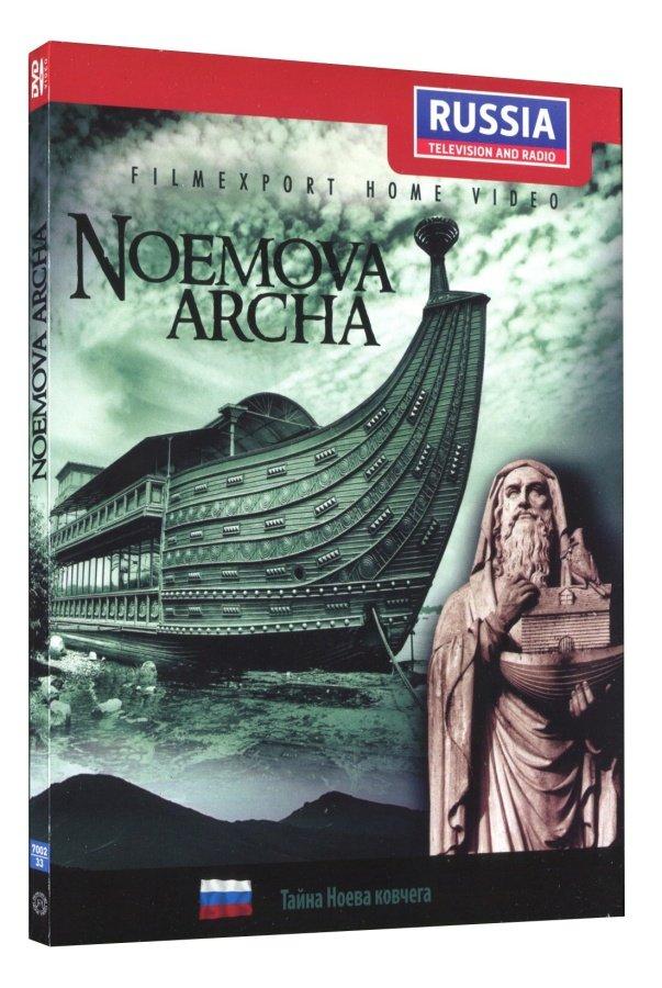 Noemova archa (DVD)