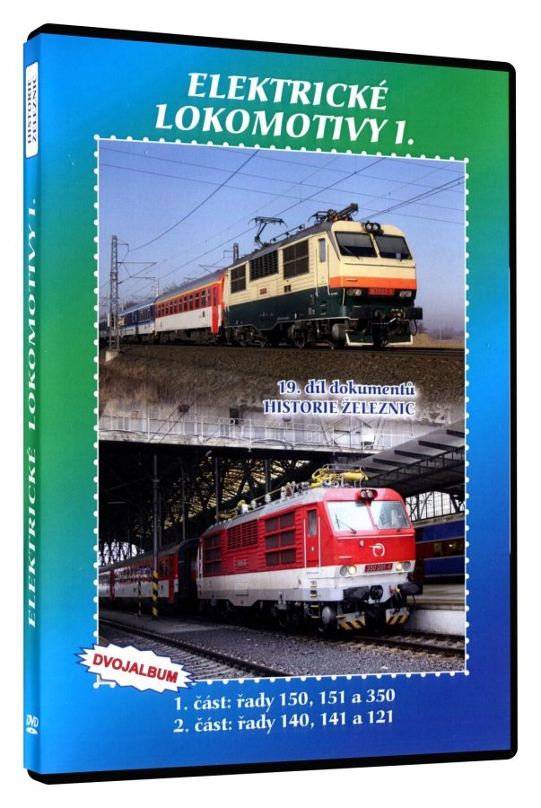 Historie železnic: ELEKTRICKÉ LOKOMOTIVY 1 (2 DVD)