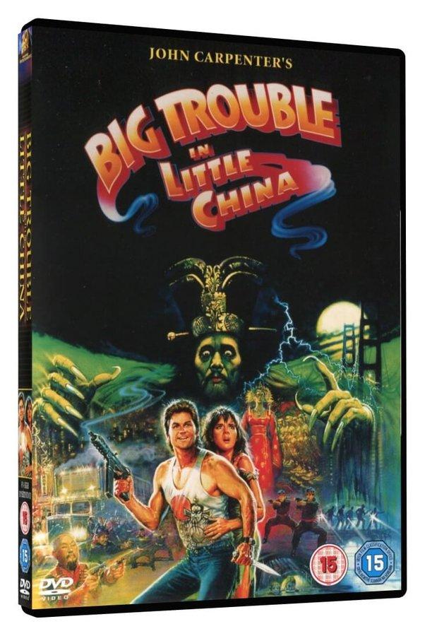 Velké nesnáze v malé Číně (DVD) - DOVOZ