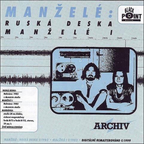 Manželé: Ruská deska / Manželé I (CD)