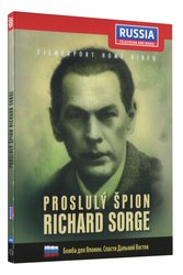 Proslulý špion Richard Sorge (DVD)