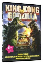 King Kong vs. Godzilla (DVD)