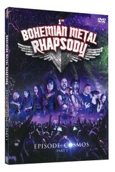 Bohemian Metal Rhapsody: Episode: Cosmos Part I (DVD)